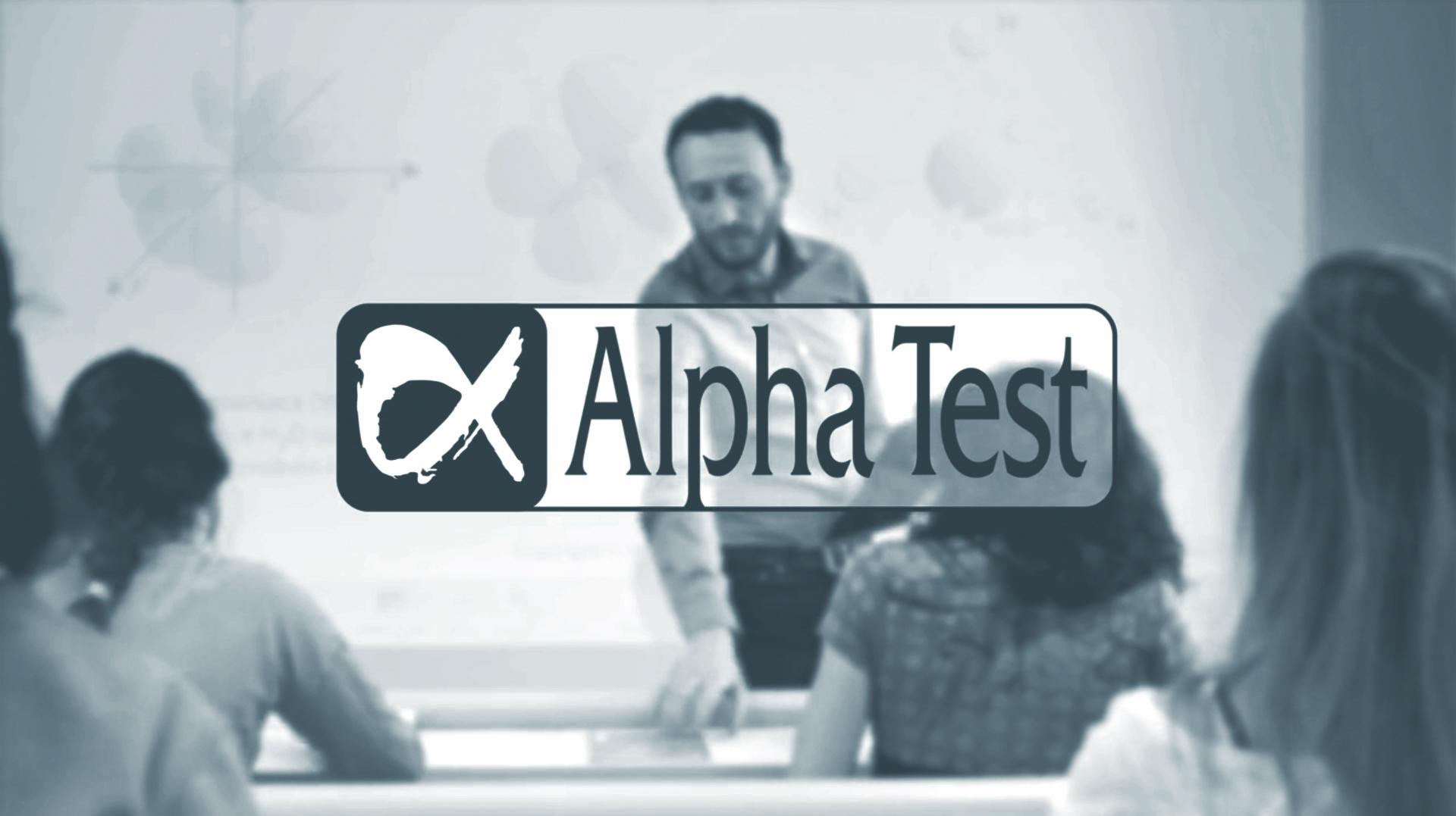 ALPHA TEST – Funziona per davvero